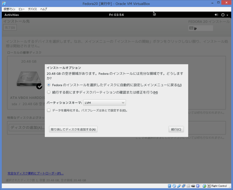 f:id:opensourcetech:20140801171919p:plain