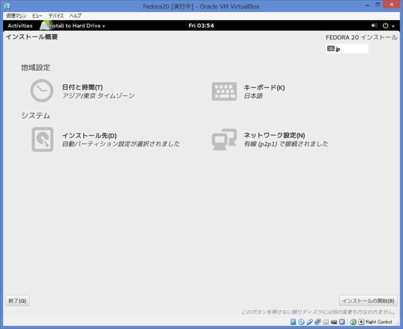 f:id:opensourcetech:20140801171931p:plain