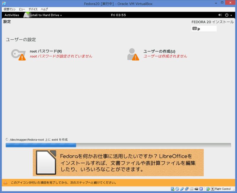 f:id:opensourcetech:20140801172012p:plain