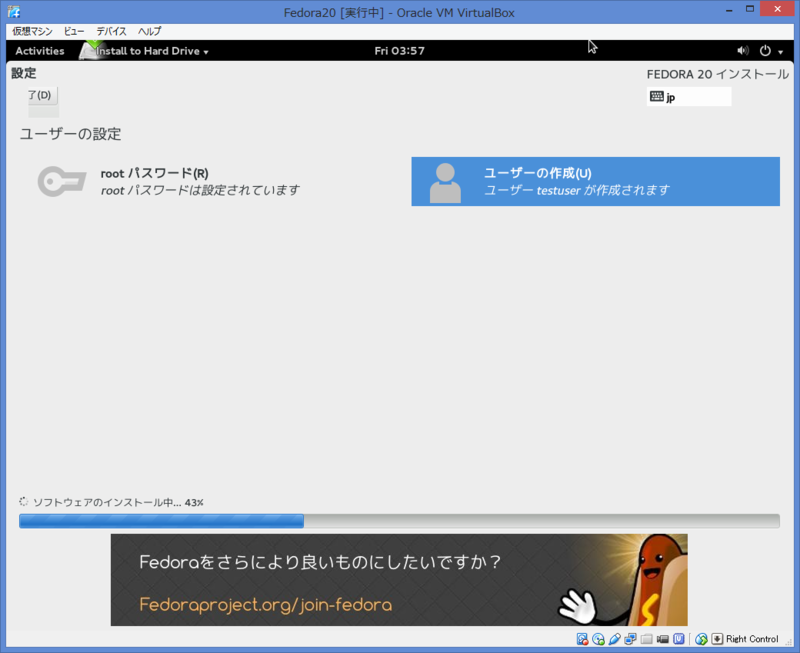 f:id:opensourcetech:20140801172044p:plain