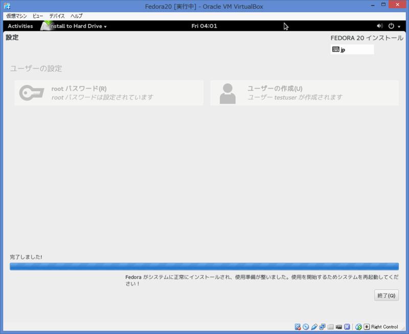 f:id:opensourcetech:20140801172123p:plain