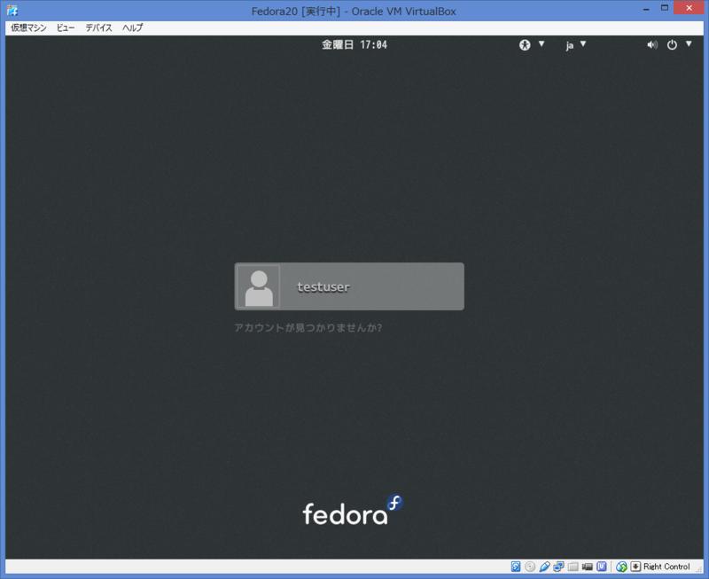 f:id:opensourcetech:20140801172232p:plain