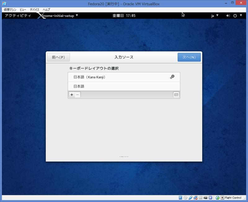 f:id:opensourcetech:20140801172329p:plain