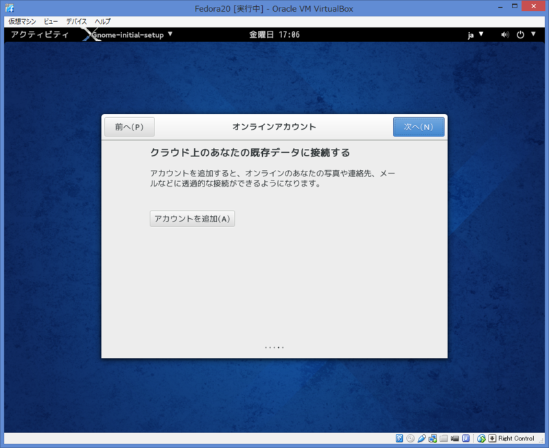 f:id:opensourcetech:20140801172346p:plain