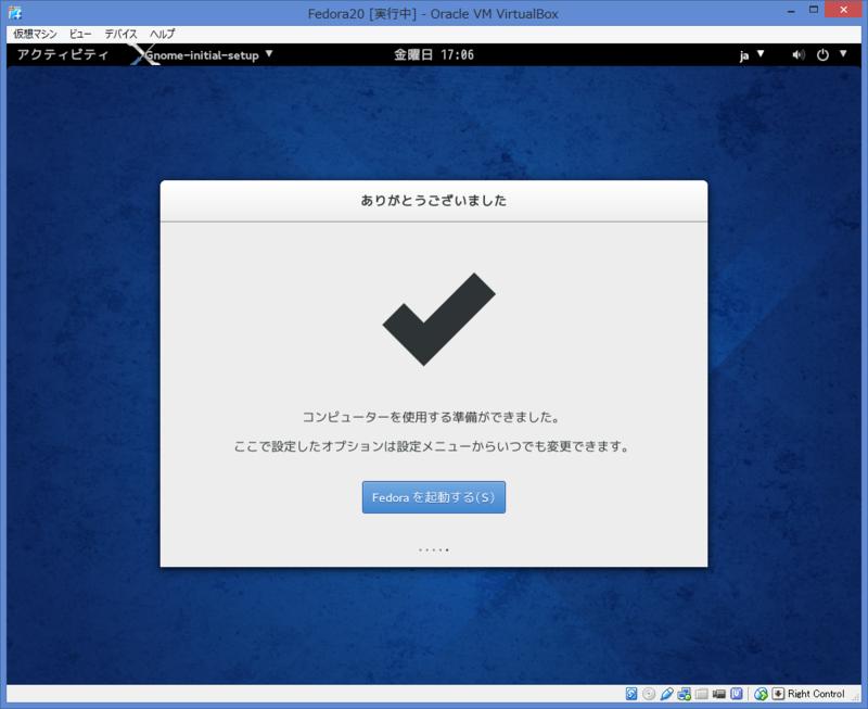 f:id:opensourcetech:20140801172402p:plain