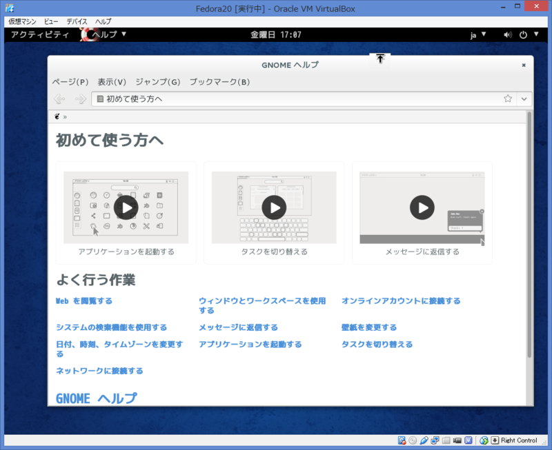f:id:opensourcetech:20140801172418p:plain