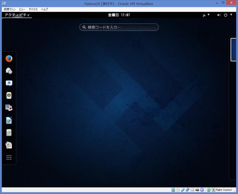 f:id:opensourcetech:20140801172431p:plain