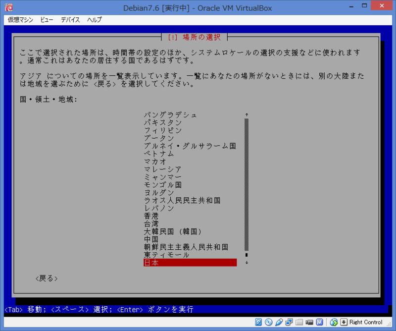 f:id:opensourcetech:20140804125949p:plain