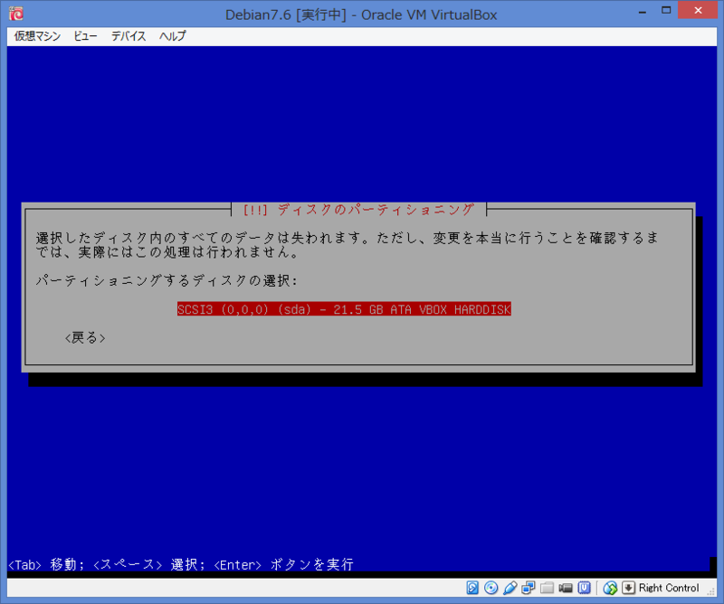 f:id:opensourcetech:20140804142829p:plain
