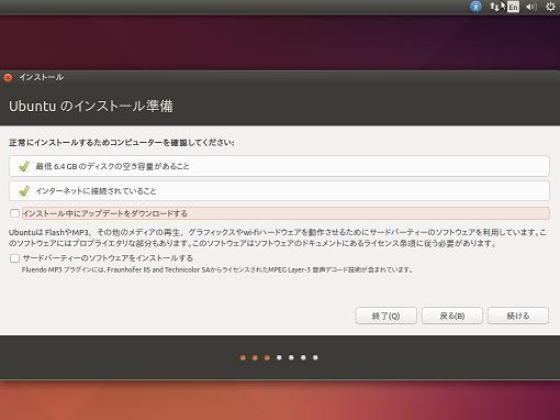 f:id:opensourcetech:20140804175418p:plain