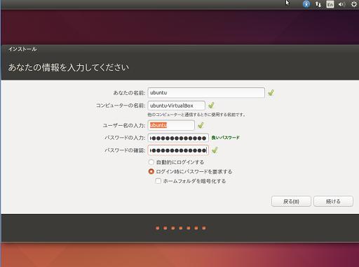 f:id:opensourcetech:20140804175453p:plain