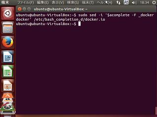 f:id:opensourcetech:20140804183453p:plain