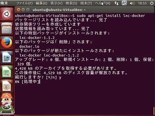 f:id:opensourcetech:20140804185539p:plain