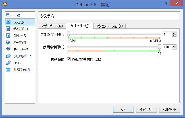 f:id:opensourcetech:20140805091037p:plain