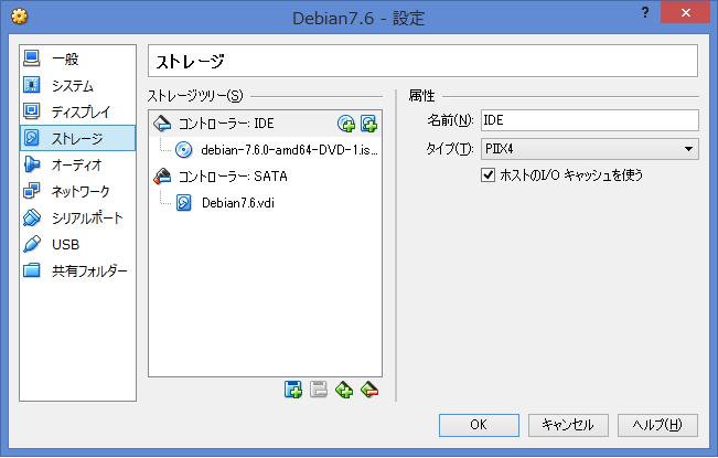 f:id:opensourcetech:20140805091042p:plain