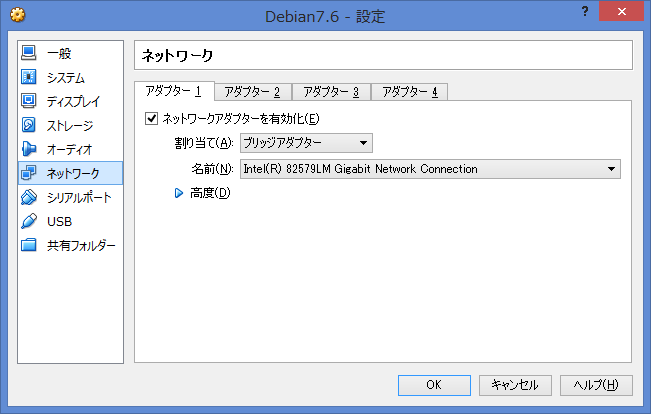 f:id:opensourcetech:20140805091048p:plain