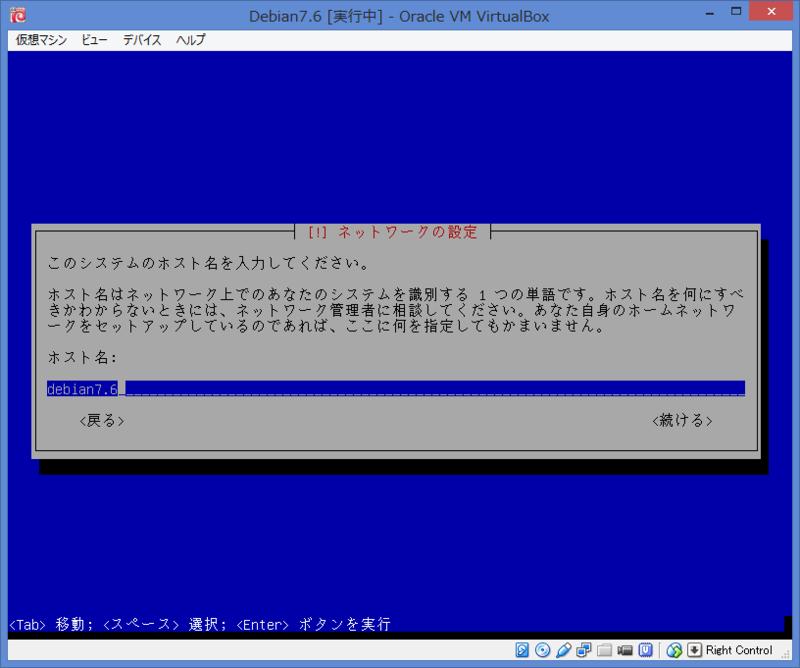 f:id:opensourcetech:20140805091144p:plain