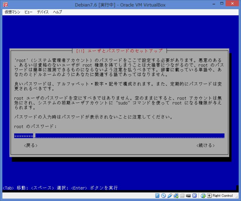 f:id:opensourcetech:20140805091246p:plain