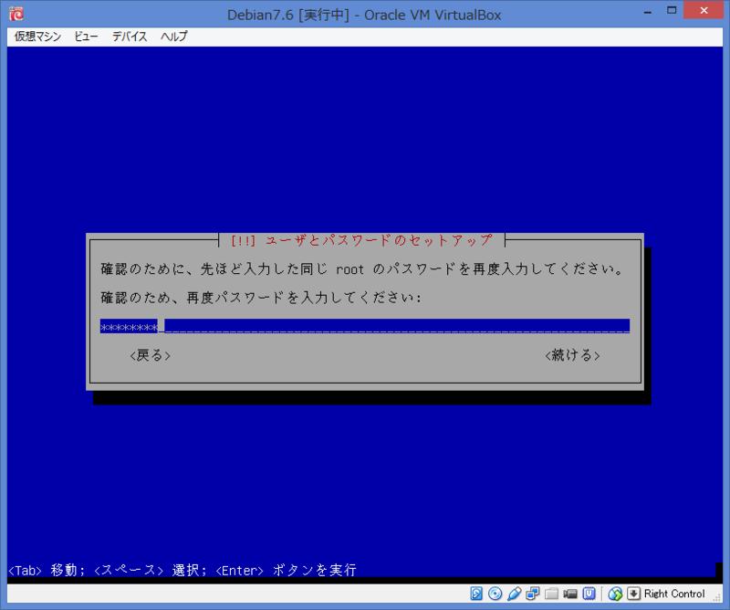 f:id:opensourcetech:20140805091251p:plain