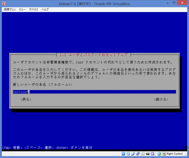 f:id:opensourcetech:20140805091301p:plain