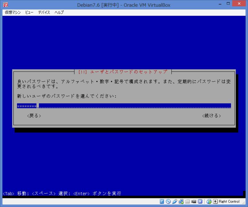 f:id:opensourcetech:20140805091329p:plain