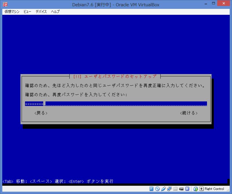f:id:opensourcetech:20140805091345p:plain