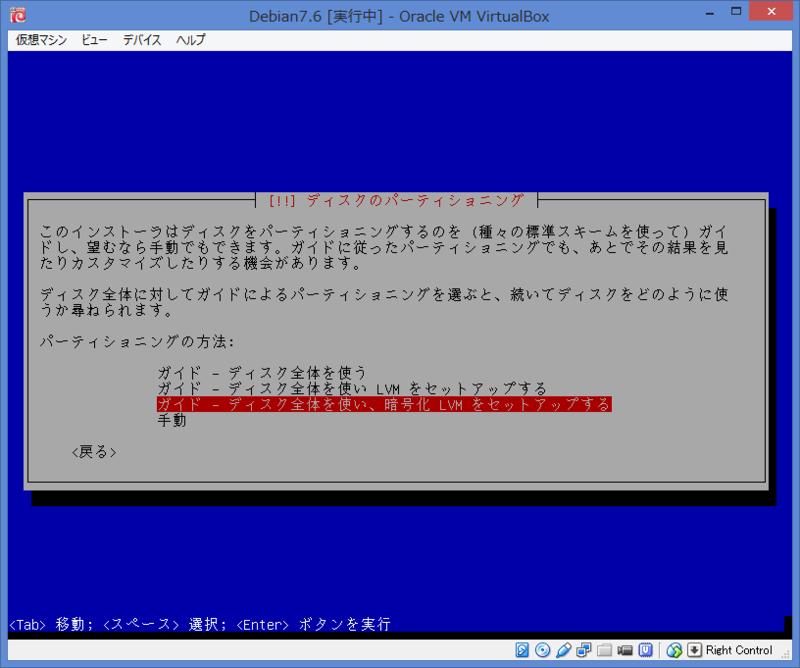 f:id:opensourcetech:20140805091404p:plain