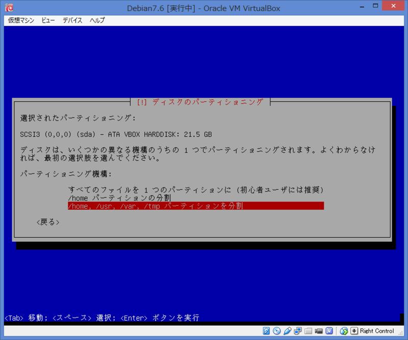 f:id:opensourcetech:20140805091426p:plain