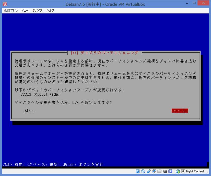 f:id:opensourcetech:20140805091433p:plain