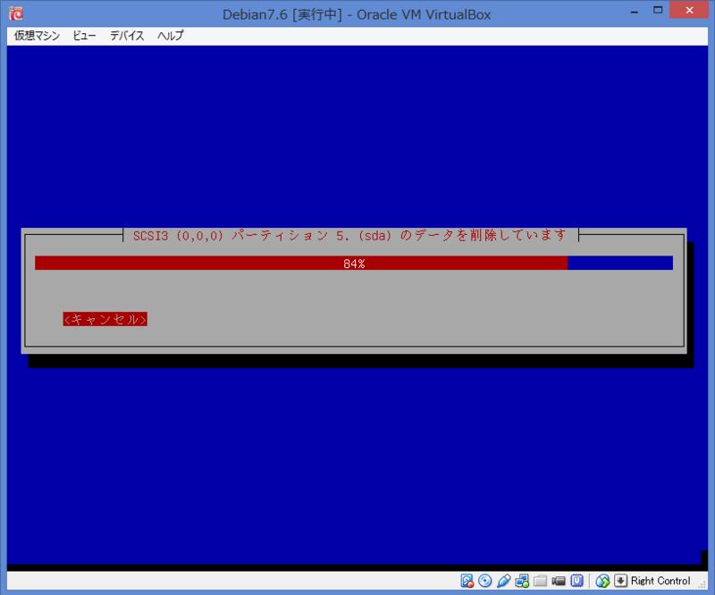 f:id:opensourcetech:20140805091439p:plain