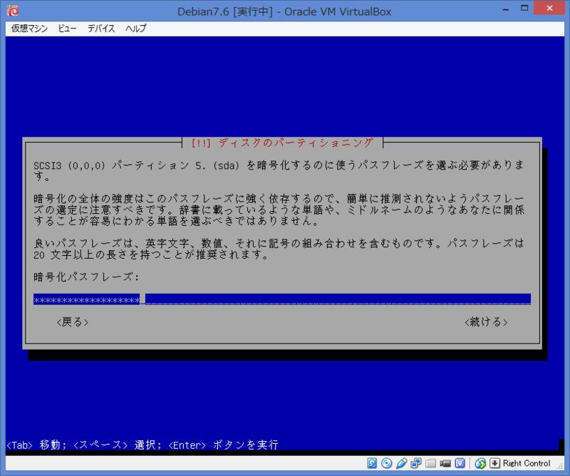 f:id:opensourcetech:20140805091456p:plain