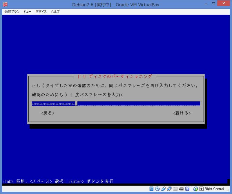 f:id:opensourcetech:20140805091503p:plain
