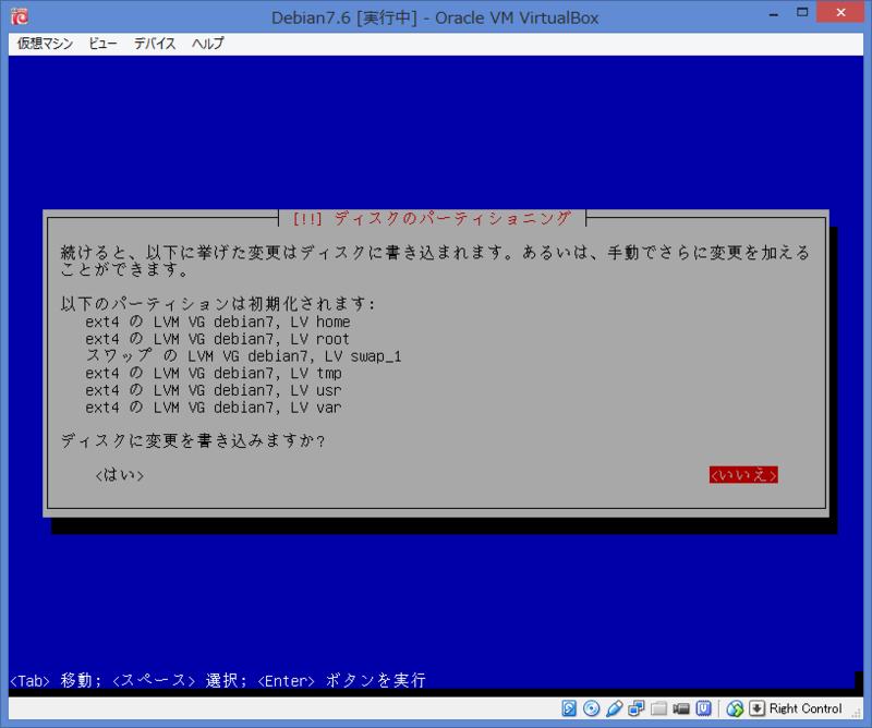f:id:opensourcetech:20140805091515p:plain