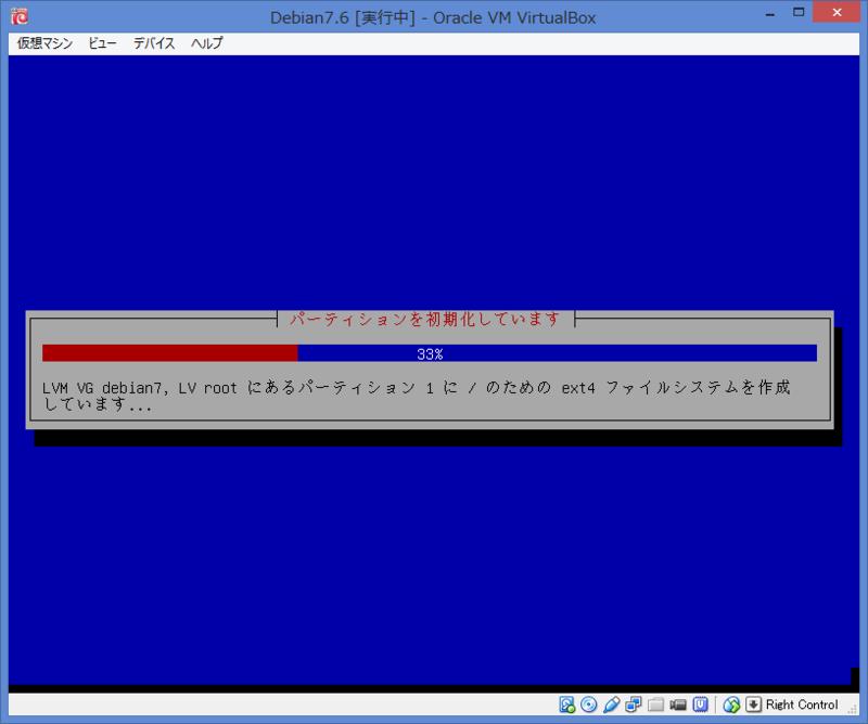 f:id:opensourcetech:20140805091520p:plain