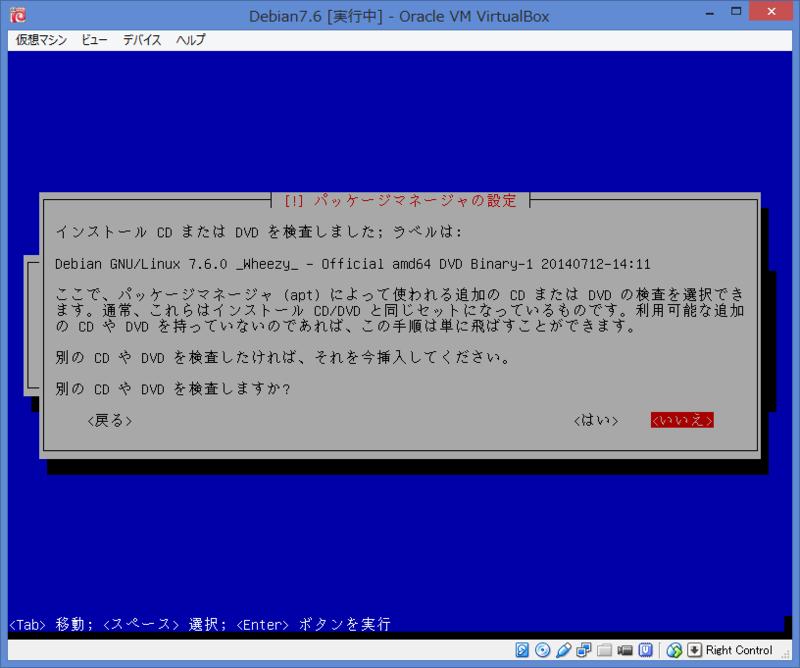 f:id:opensourcetech:20140805091529p:plain