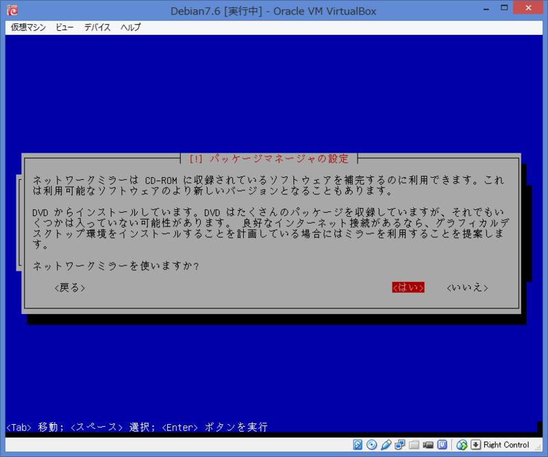 f:id:opensourcetech:20140805091539p:plain