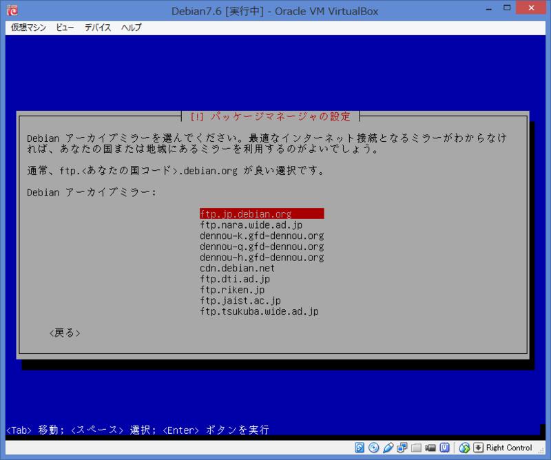 f:id:opensourcetech:20140805091600p:plain