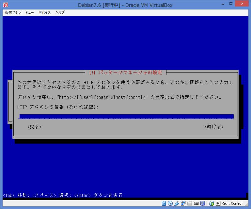 f:id:opensourcetech:20140805091613p:plain