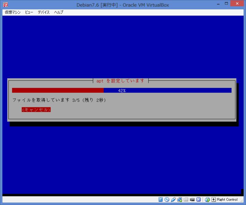 f:id:opensourcetech:20140805091620p:plain