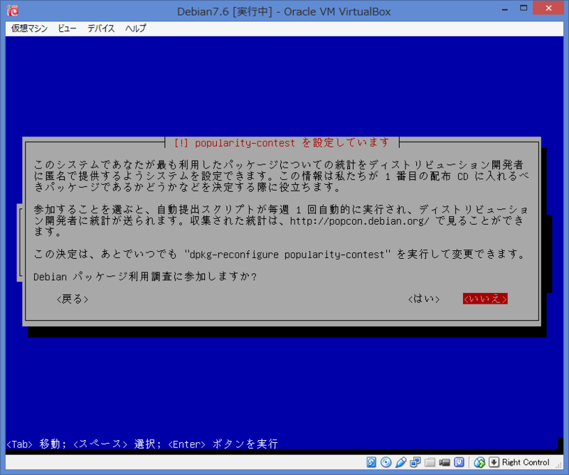 f:id:opensourcetech:20140805091642p:plain