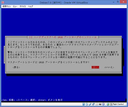 f:id:opensourcetech:20140805091712p:plain