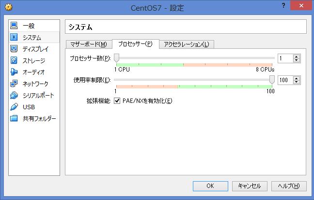 f:id:opensourcetech:20140805100128p:plain