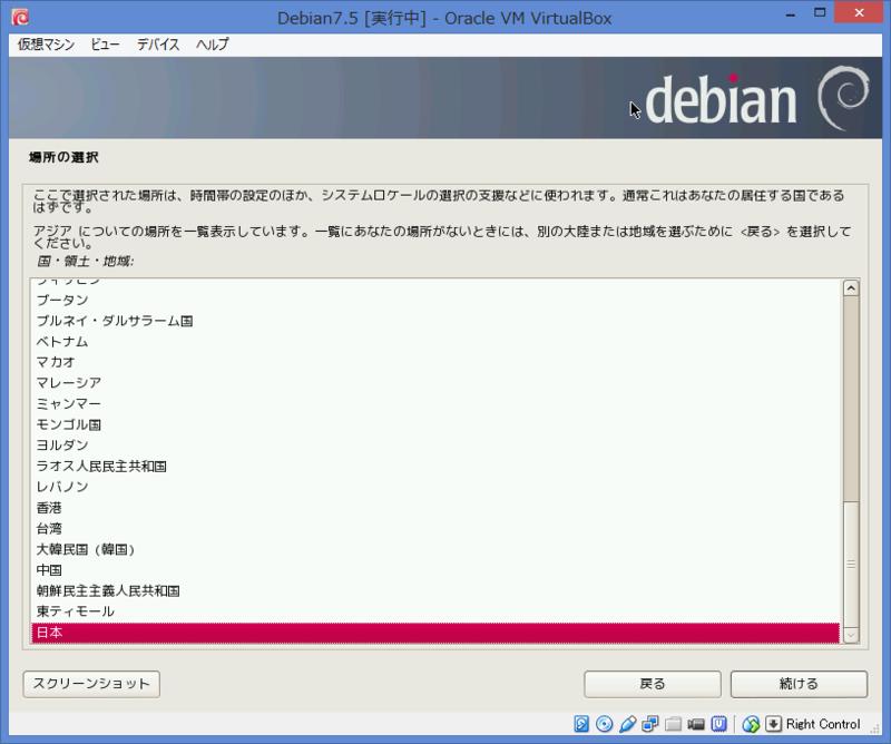 f:id:opensourcetech:20140805182200p:plain