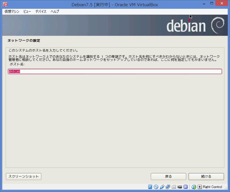f:id:opensourcetech:20140805182254p:plain
