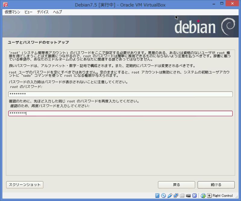 f:id:opensourcetech:20140805182429p:plain