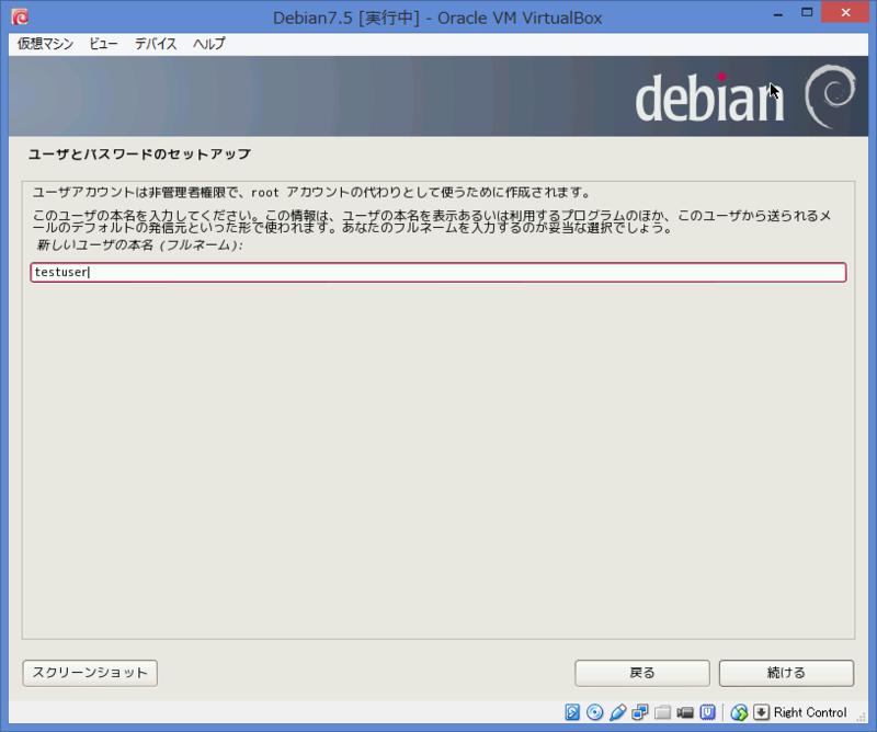f:id:opensourcetech:20140805182529p:plain