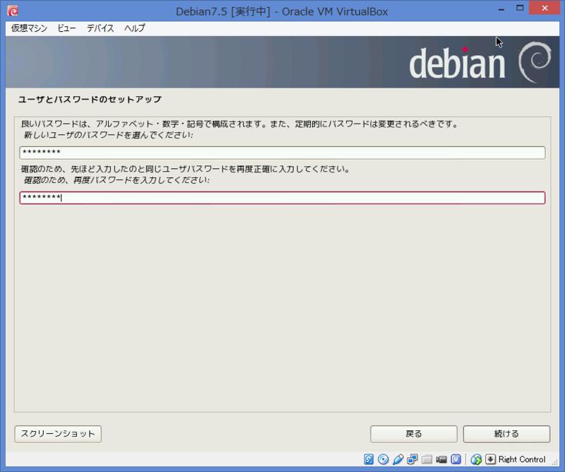 f:id:opensourcetech:20140805182540p:plain