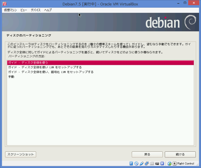 f:id:opensourcetech:20140805182823p:plain