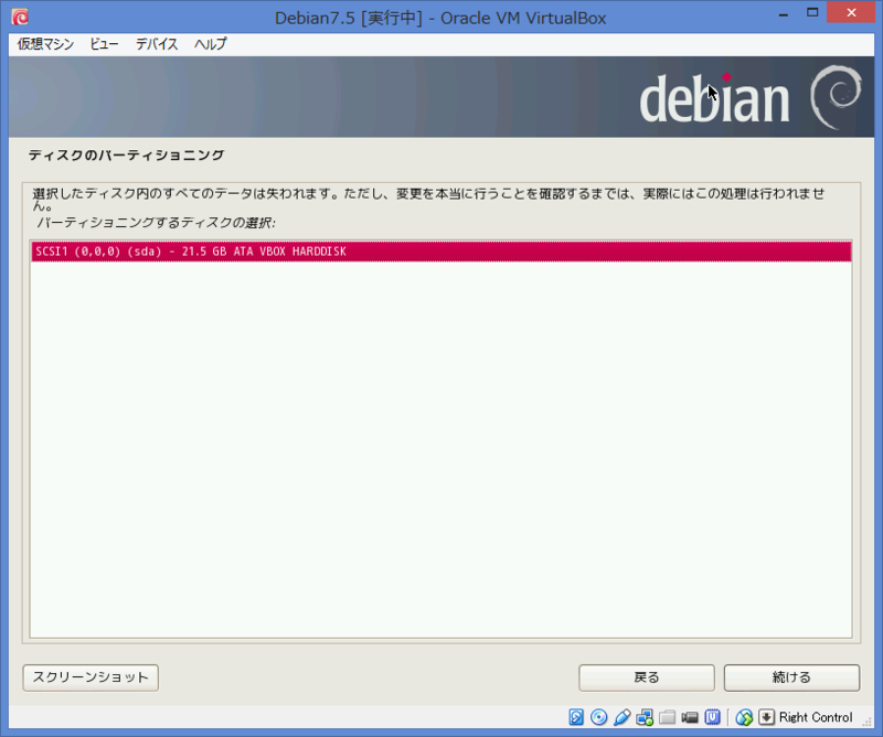 f:id:opensourcetech:20140805182827p:plain