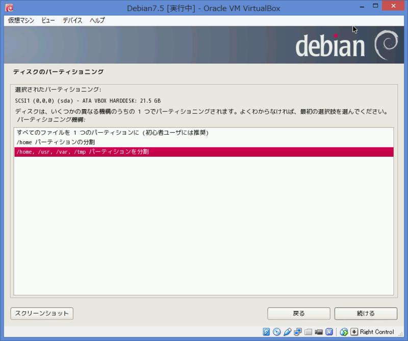 f:id:opensourcetech:20140805182831p:plain